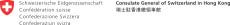 GenKons_chin&e_inHongkong_rgb_pos_quer