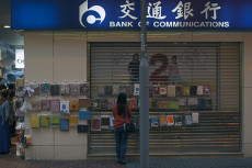 BankOfC_Night_2