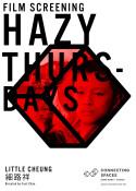 HazyThursdays1